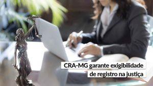 Vara Federal Cível de MG reconhece obrigatoriedade de registro após ação judicial